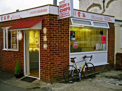 Full House Chinese Take-Away, dusk
